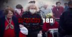 סיכום ישראל בוערת: מה באמת גורם לשרפות?